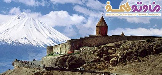 تور ارمنستان با پرواز ماهان ویژه تابستان و پاییز 93