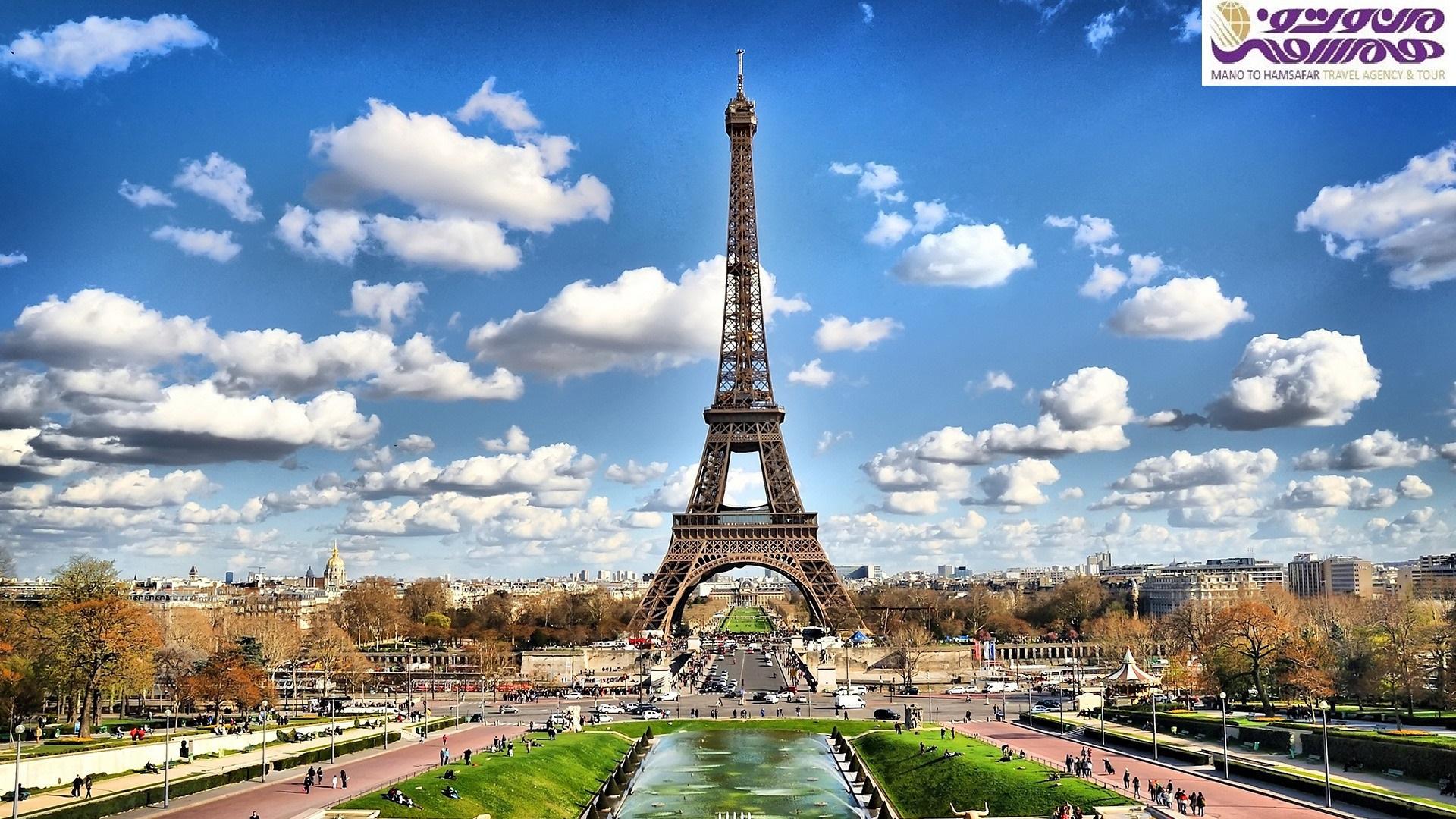 فرانسه1 2 تور اروپا نوروز 96