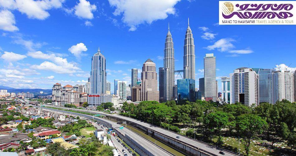 تور کوالالامپور شروع از 1 شهریور ماه 96