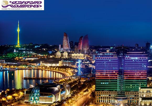 تور باکو آبان 95