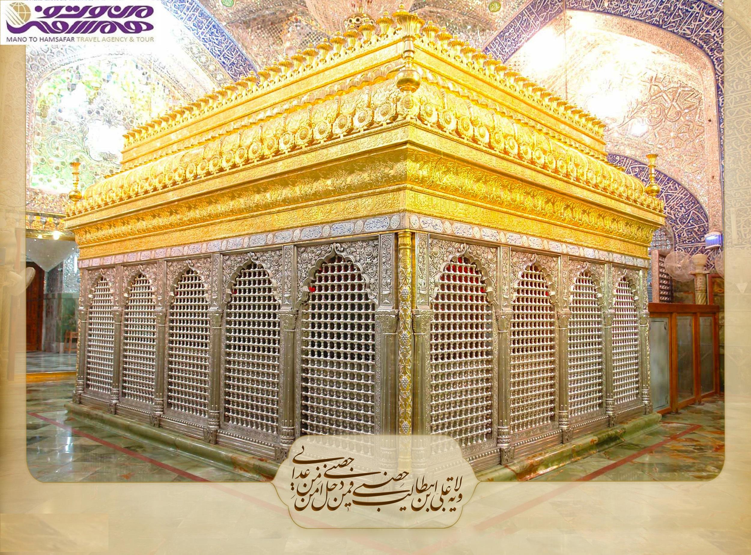 تور مشهد مقدس 9 آبان 95