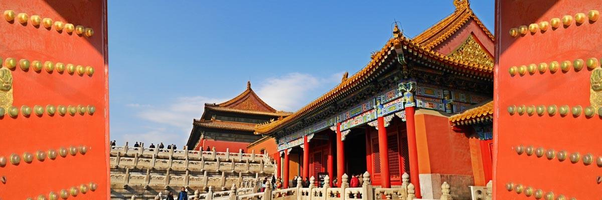 تور پکن-شانگهای 20 آبان 95