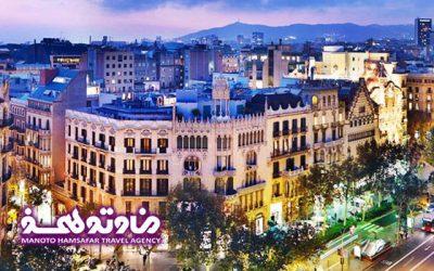 Spain 456 400x250 تور اروپا نوروز 96