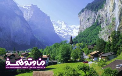 Switzerland 17 400x250 تور بهار 96