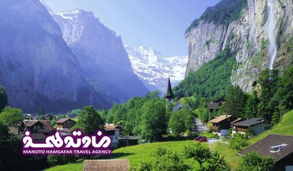 تور سوئیس . هلند ویژه تابستان 1397
