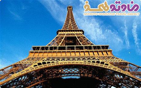 فرانسه-اسپانیا (پاریس ،بارسلون) با پرواز آلیتالیا ویژه پاییز 92