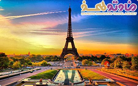 تور فرانسه (پاریس) با پرواز ایران ایر ویژه پاییز و زمستان 92