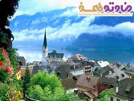 تور اتریش ، مجارستان و جمهوری چک(وین ، بودا پست،پراگ) با پرواز ترکیش ویژه 24 شهریور تابستان 92