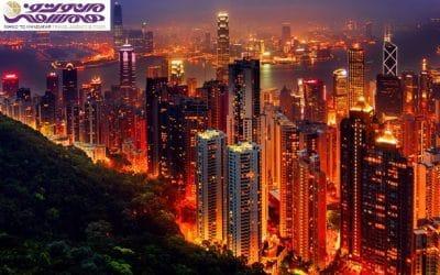 هنگ کنگ 400x250 تور نوروز 96