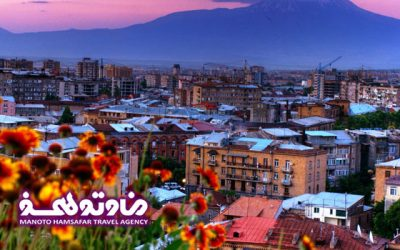 Armenia 400x250 تور اروپا نوروز 96