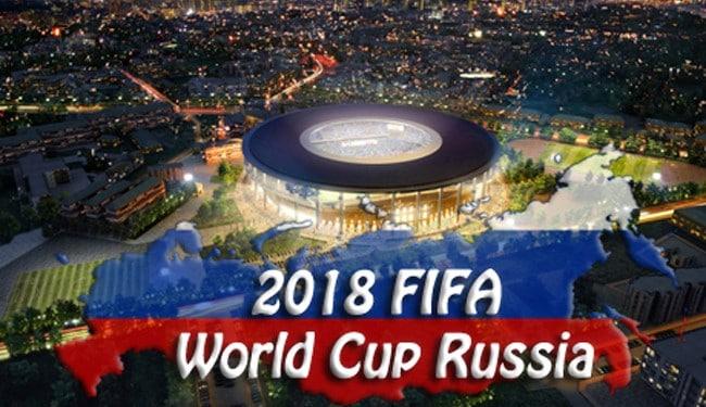 تور روسیه ویژه جام جهانی 2018 (بازی اول ودوم ایران)