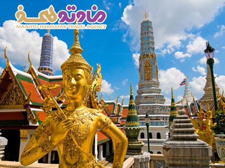تور تایلند(بانکوک+پوکت) با پرواز ماهان ویژه پاییز 92
