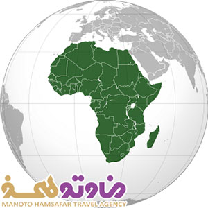 روش دریافت ویزای کشورهای آفریقایی