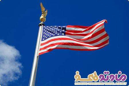 اخذ ویزای آمریکا