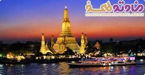 bangkok tour 300x155 bangkok tour