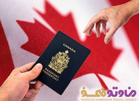 مدارک لازم برای صدور گذرنامه