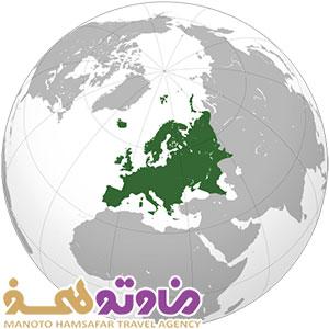 روش دریافت ویزای کشورهای اروپایی