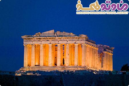 greece 1 تور نوروز 96