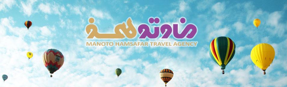 تور مراکش با پرواز ترکیش ویژه پاییز  29 آبان و6،20،27 آذر 93