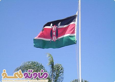 اخذ ویزای کنیا