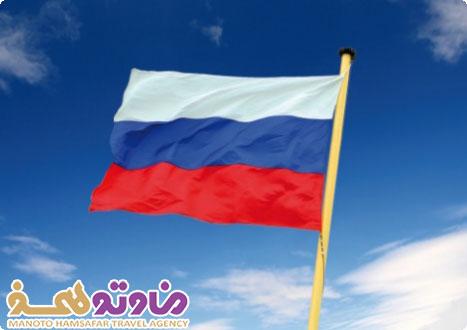 تور روسیه – مسکو از 28 تیر الی 27 مرداد 1396