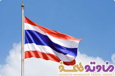 اخذ ویزای تایلند